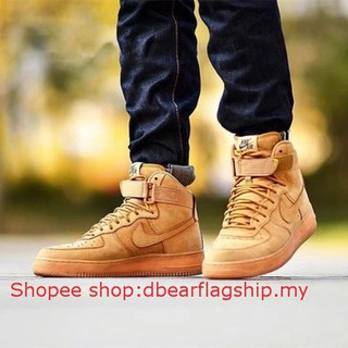 plus récent e20ce 85da9 ready stock Air Force 1 High Cut All black SNEAKERS SHOES ...