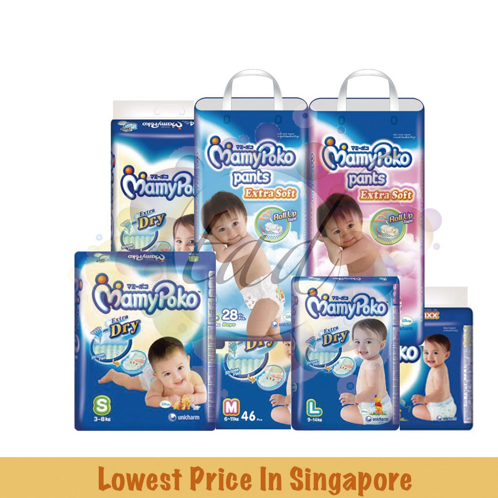 Mamypoko Diapers Carton Sales Tape Nbsmlxlxxl Pants L 28 Lxlxxl Shopee Singapore
