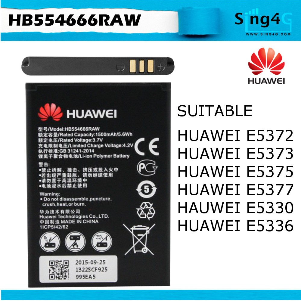 Battery HUAWEI HB554666RAW Suitable Huawei E5372 E5373 E5375 5377