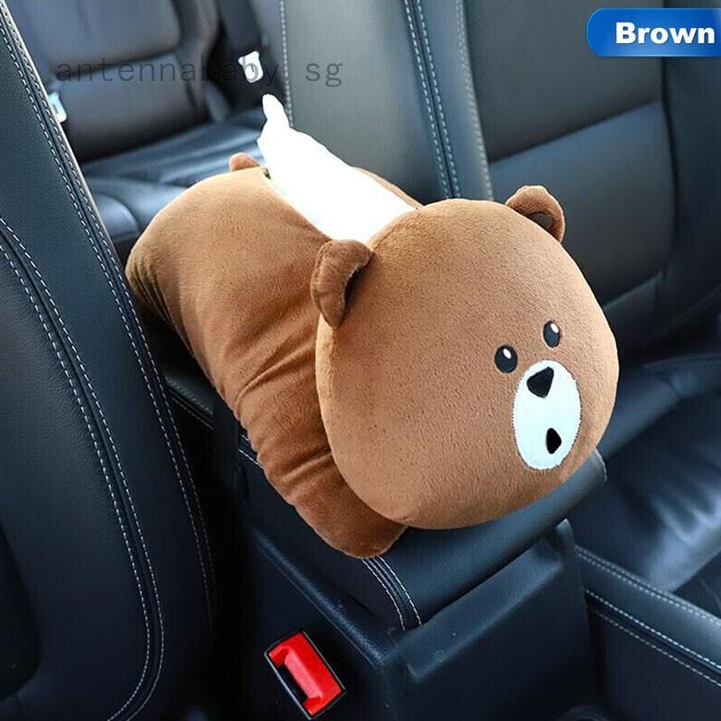 Cute Bear Car Auto Napin Tissue Box Cover Holder Plush Paper Storage Case Decor