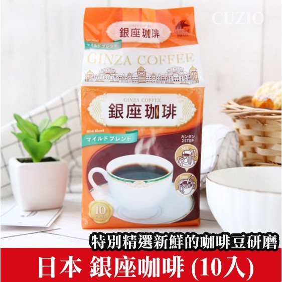 Coffee Bag 20 ...
