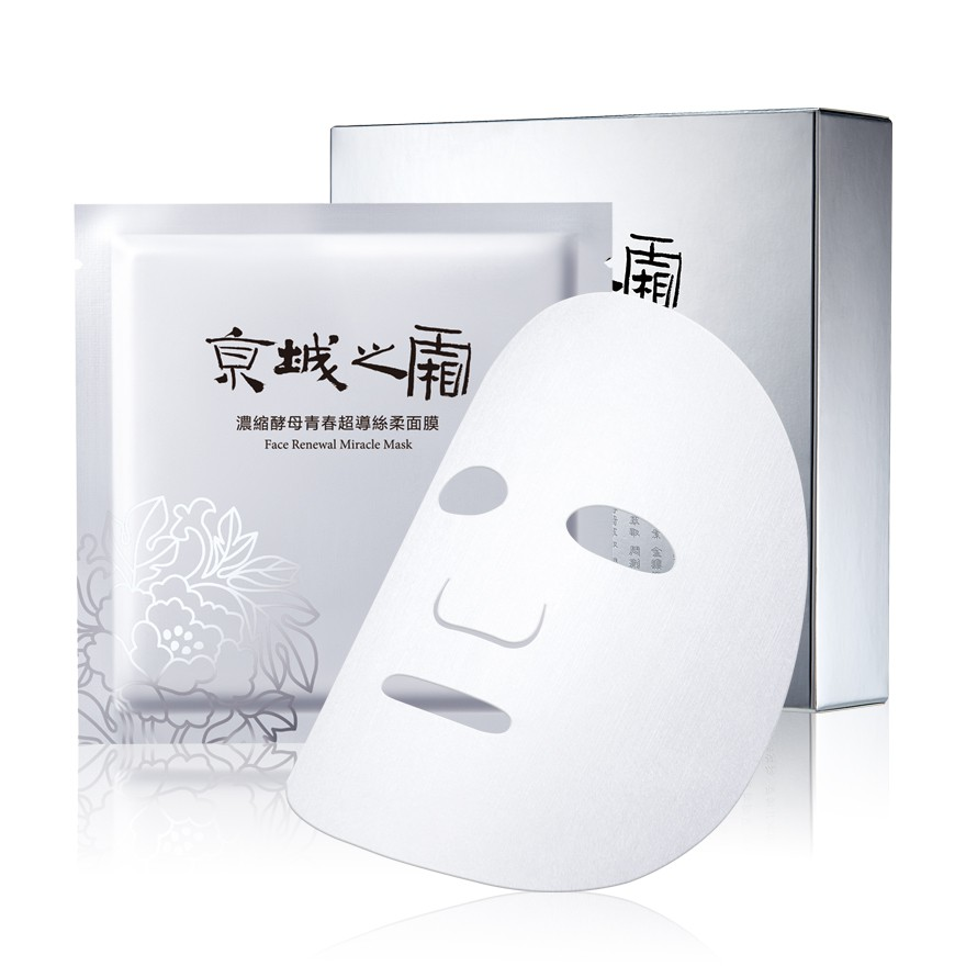 Image result for Jing Cheng Ystract Face Renewal Miracle Mask sheet mask shopee.sg