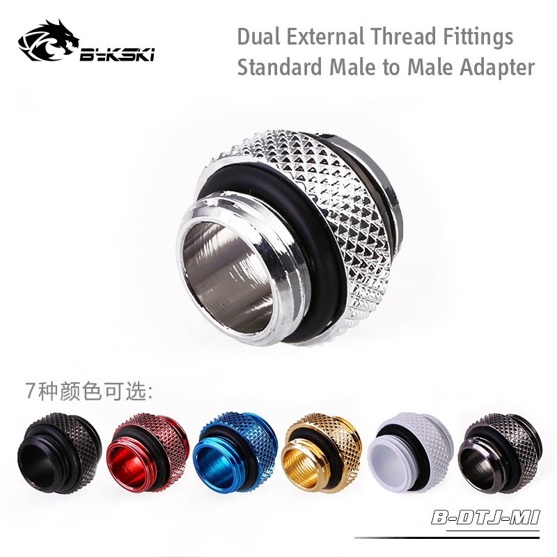 """TB2D-MINI01 Double thread docking fitting G1//4/"""" joint watercooling system-Silver"""