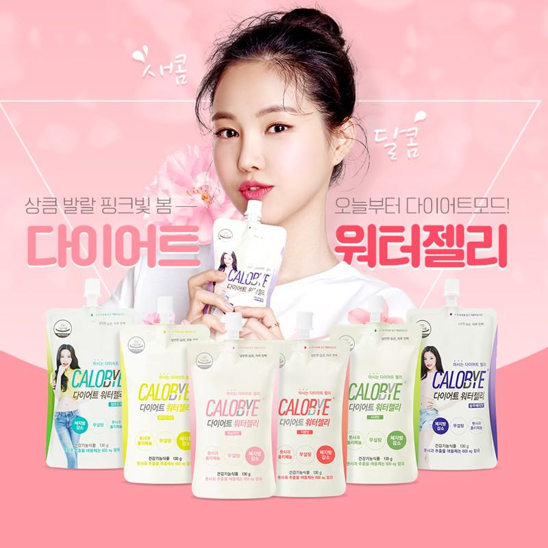 korean diet water jelly