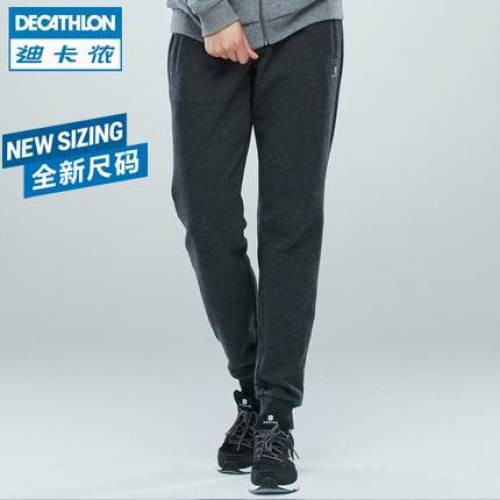 b0a68d5d2afc60 Decathlon sports pants fitness cotton trousers DOMYOS WAW | Shopee Singapore