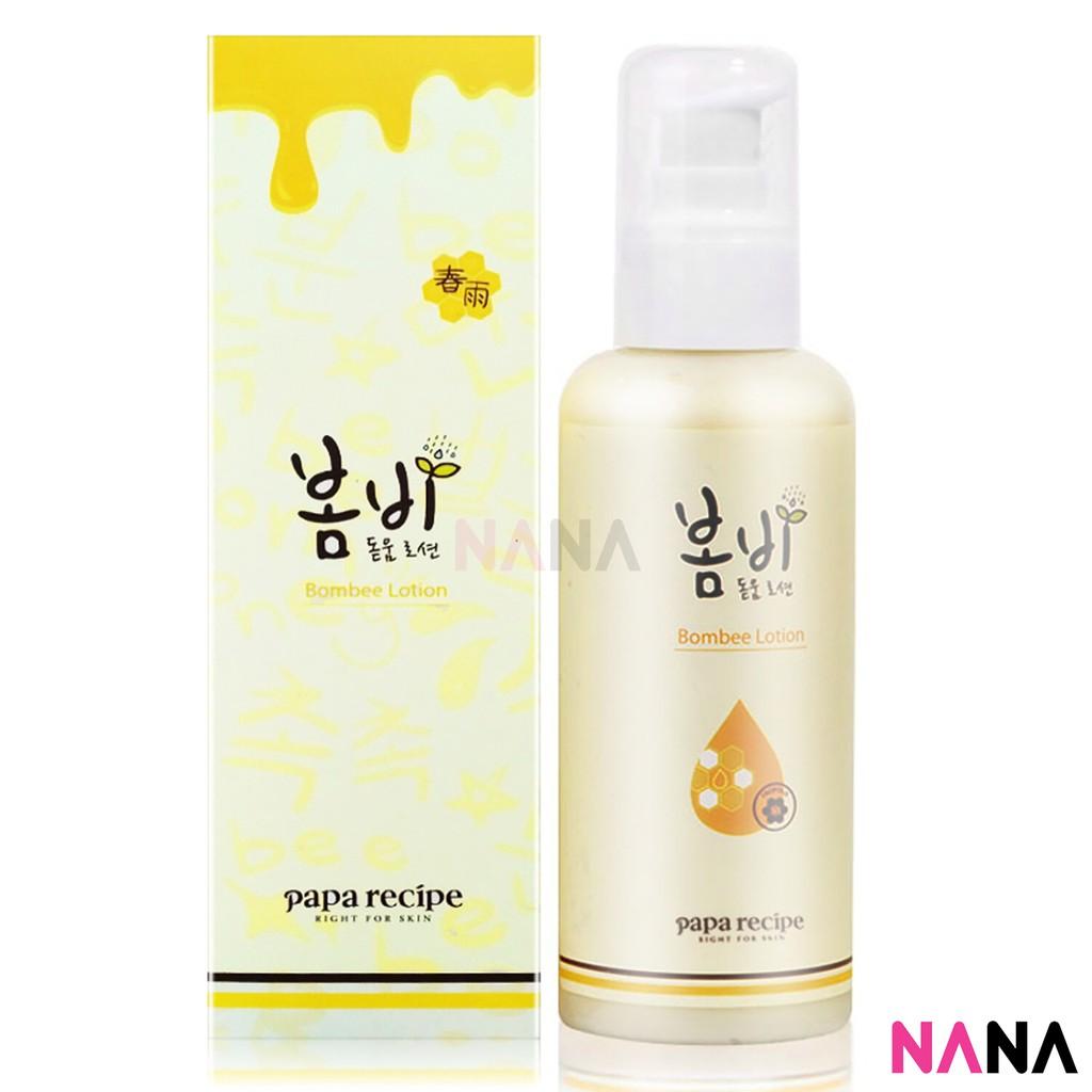 Naturie Skin Conditioner Hatomugi Lotion 500ml Shopee Singapore