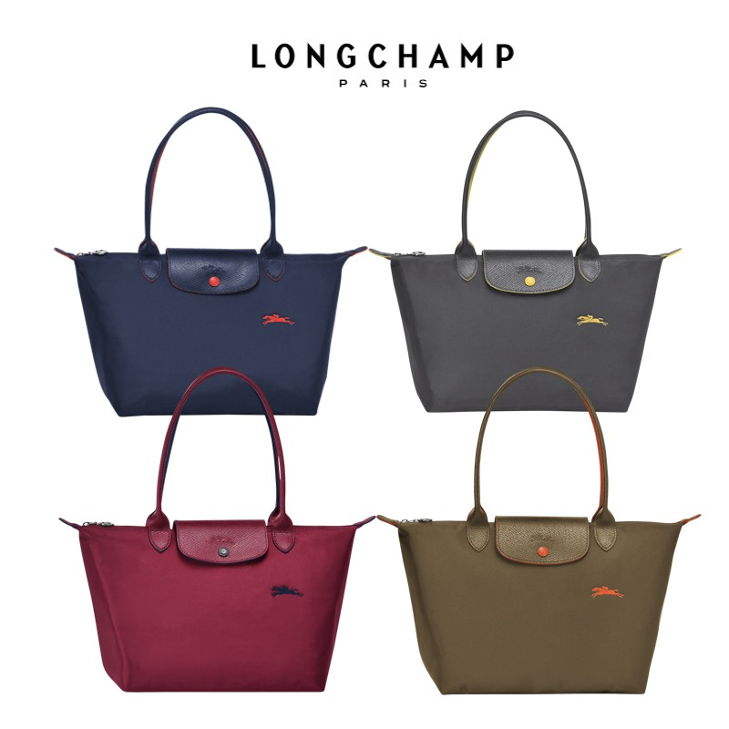 e27609e5447d Longchamp Le Pliage Neo Geo Tote Bag 1899 Purple(Comes with original  receipt)