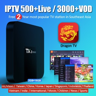 1/2 Years Dragon TV 500+Live channel 3000+VOD with Astro