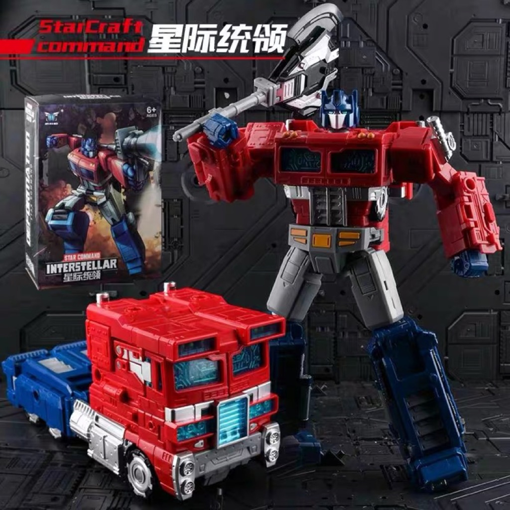Transformers AOYI H6002-10A Optimus Prime Interstellar Series 24CM Action Figure
