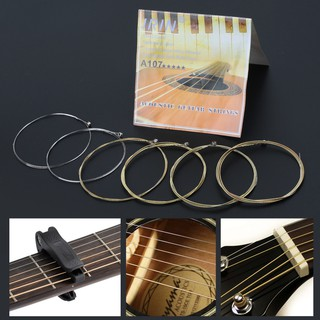 6pcs/set A107 Acoustic Guitar String Steel Core Copper Alloy Wound With End Ball
