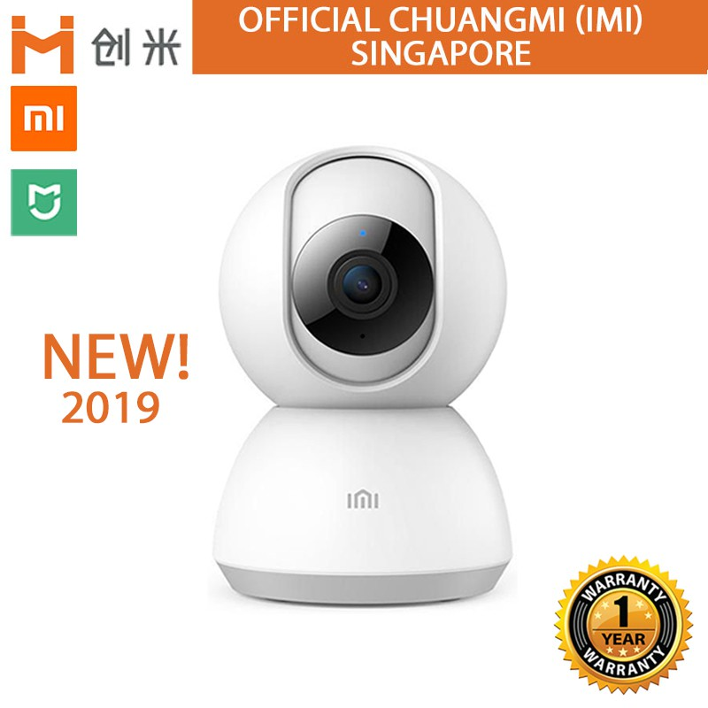 XiaoMi Chuangmi (iMi) 2019 1080P 360 Global Home Camera   H265   Baby  Crying Detection   Silent Rotation