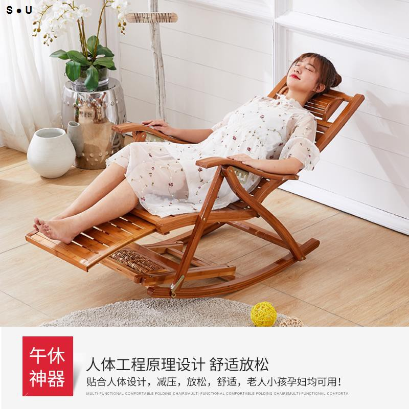 Rocking Chair Price And Deals Oct 2020 Shopee Singapore