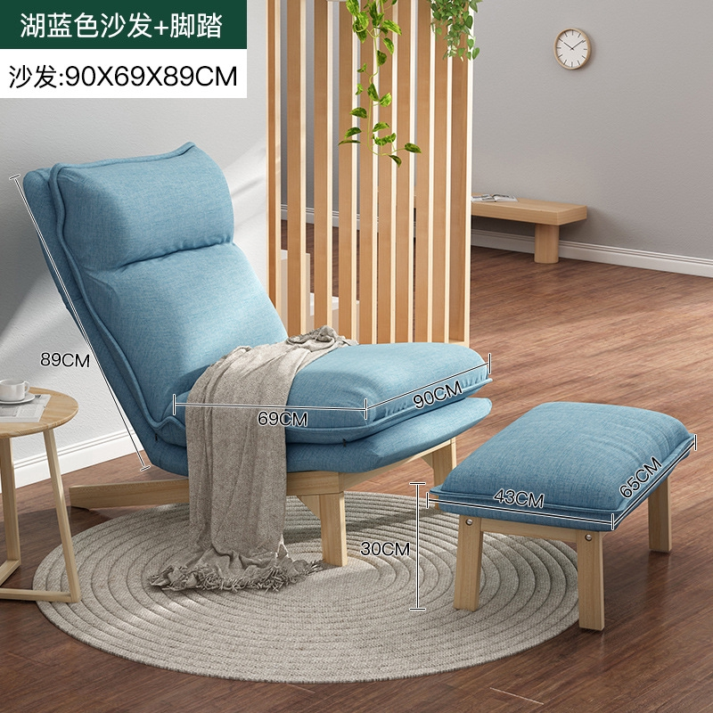 Lazy Couch Small Living Room Bedroom Bedside Balcony Small Apartment Simple  Single Folding Chair