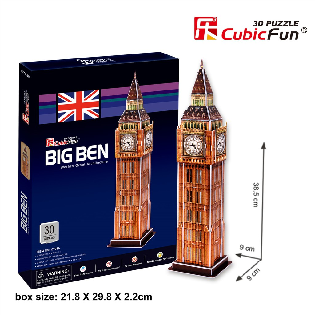 10253 Big Ben Shopee Singapore Bentley Bust Out 8639