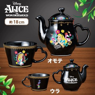 Alice In Wonderland Premium Teapot And Cup