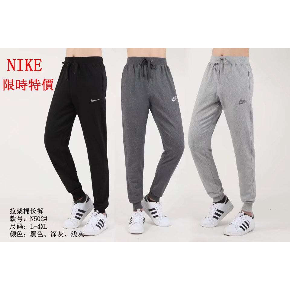 construcción Víspera de Todos los Santos Fuera de  Nike Sports Pants Nike Trousers Yoga Martial Arts Dance Training Pants |  Shopee Singapore