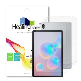 Healingshield Samsung Galaxy Note Edge Clear Type Full Cover Screen Protector Front 3pcs