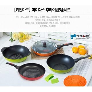 Kitchen Art Korean Midas Diamond Coating Frying Pan And Wok Set