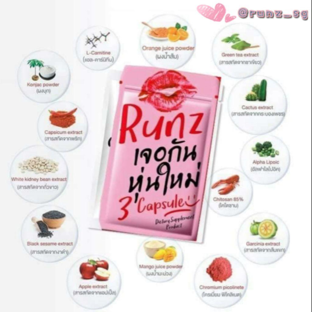 Runz Dietary Supplement