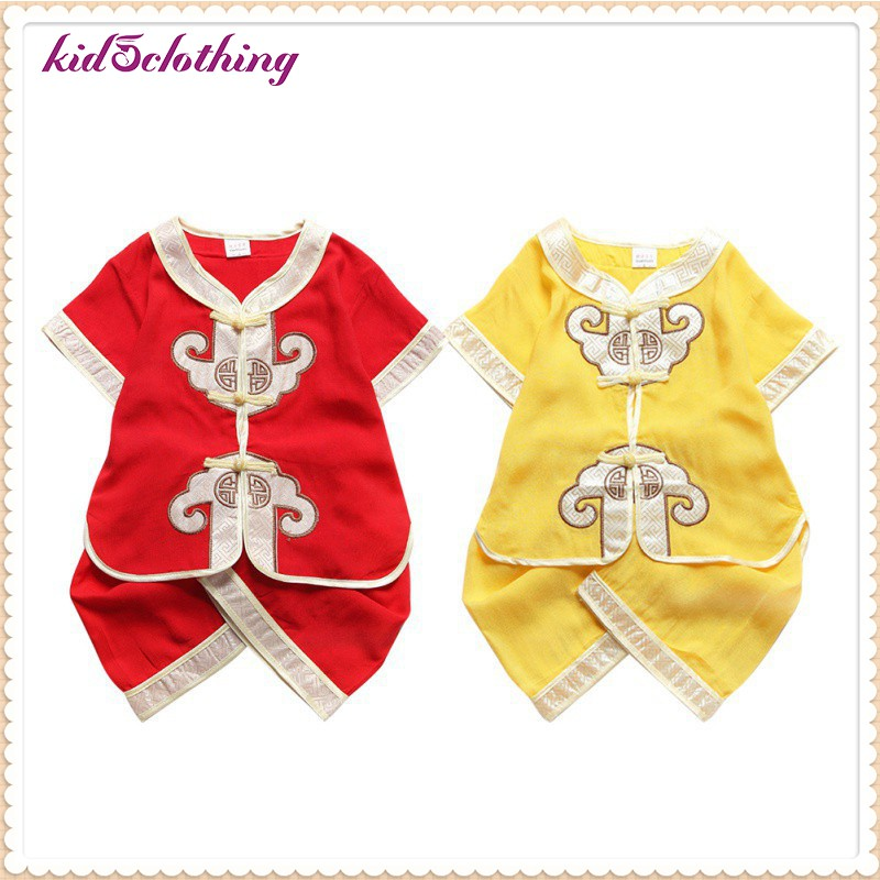 a599175d0 tang suit - Price and Deals - Toys