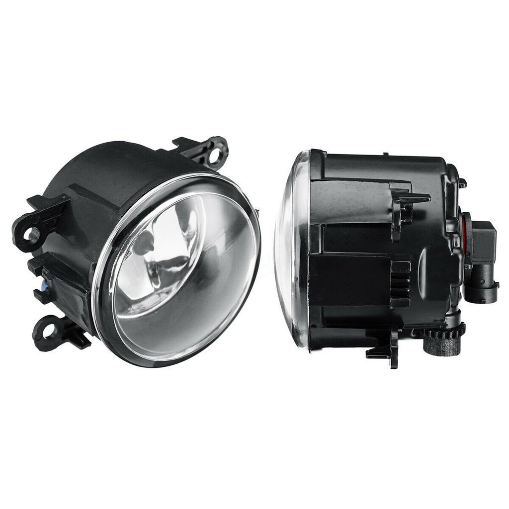 Right For Toyota Front Bumper Light DRL Fog Light Lamp H11 Bulbs 55W Left