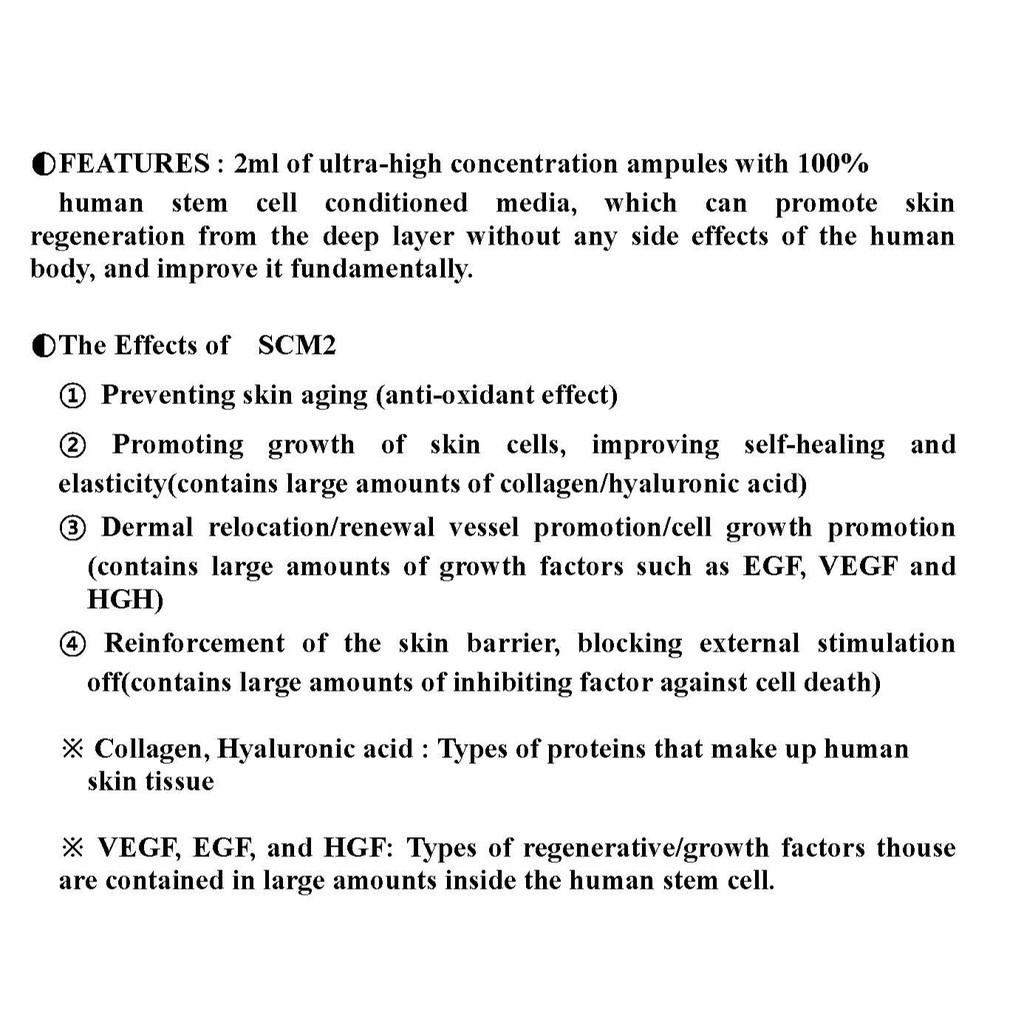 SCM2♡FAMILYCARE 100% pure human stemcell antiaging serum
