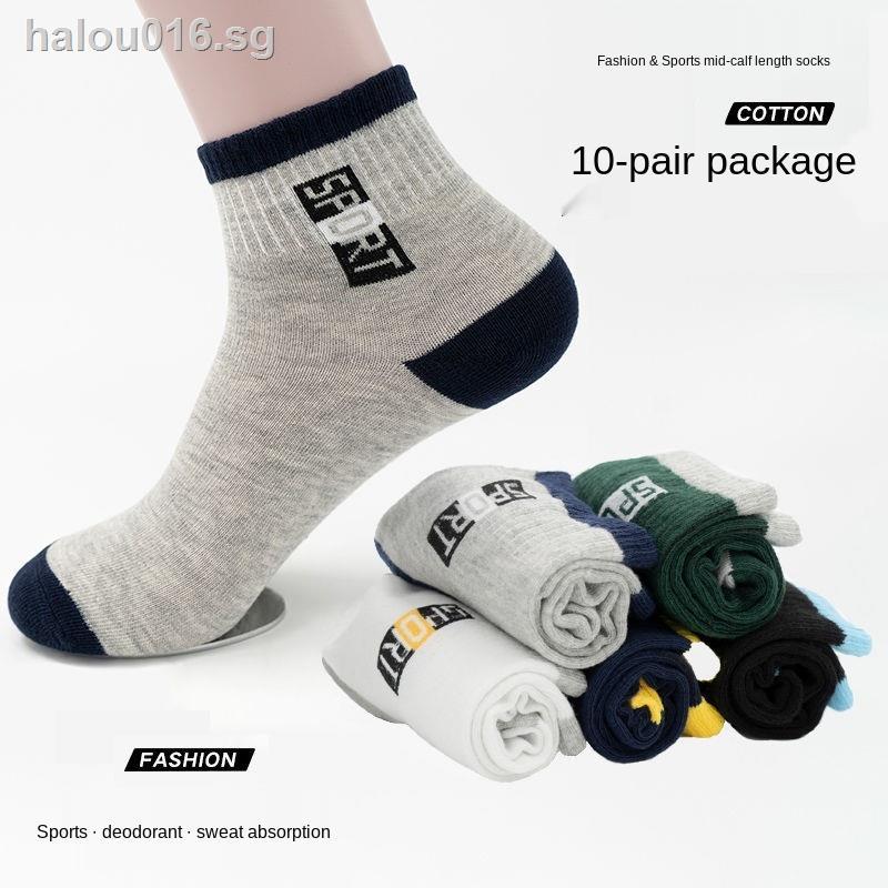 5//10 Pairs Mens Soft Bamboo Fiber Middle Stocking Socks Breathable Sport Socks