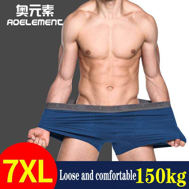 529ab3fe7 Plus Size Men S Underwear Large Loose Fat Pants Cool Smooth Boxer 3Xl-7Xl