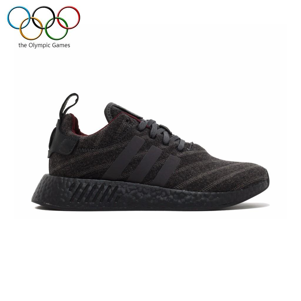 af929b37a adidas Originals  NMD R2 Chinese New Year - Running White Running White  Scarlet Red