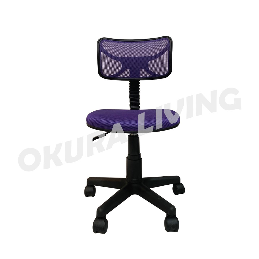 Mesh Office Chair With Ergonomic