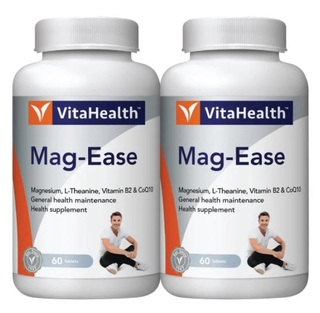 Vitahealth Magease 60'S X 2   With 150mg Magnesium, L-theanine, vitamin B2 and coenzyme Q10