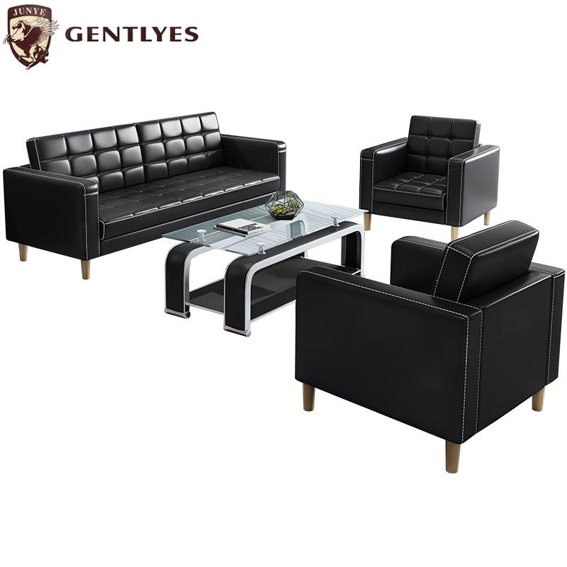 Ready Stock Modern Furniture Business