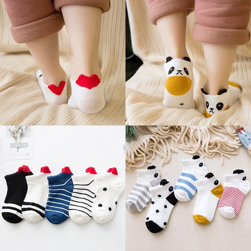 Set of 4 Cotton Baby Socks Cartoon Panda Socks 3-8 Months,
