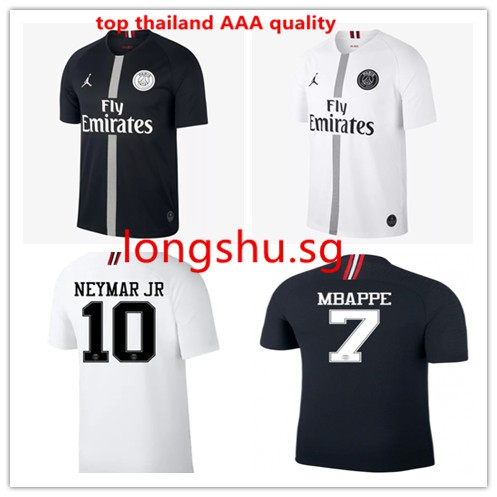 1a8bb3ff0 16-17 PSG Third White Soccer Jersey Shirts | Shopee Singapore