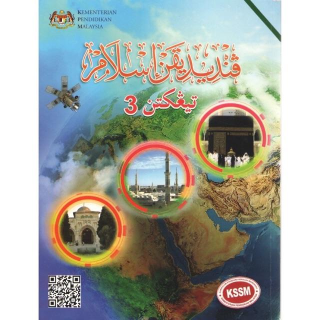 Buku Teks Pendidikan Islam Tingkatan 3 Shopee Singapore