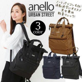 retrò marchio popolare vendita calda genuina 💯[AT-B1681] 2017 New Arrival!! Anello Urban street backpack ...