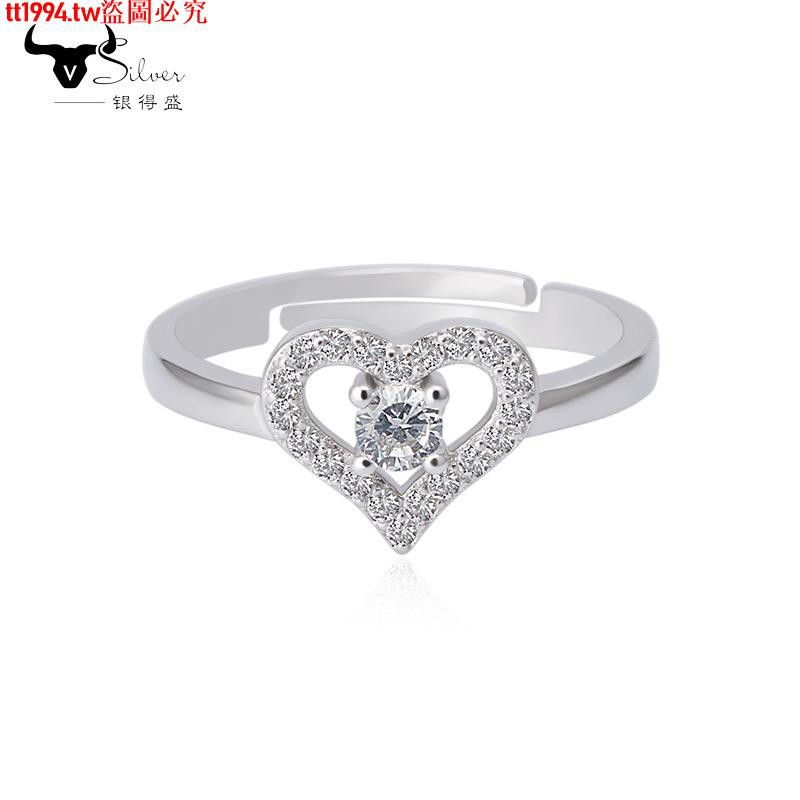 3fa0842a42810 heart-shaped diamond ring korean fashion simple 925 silver wild index  finger rin