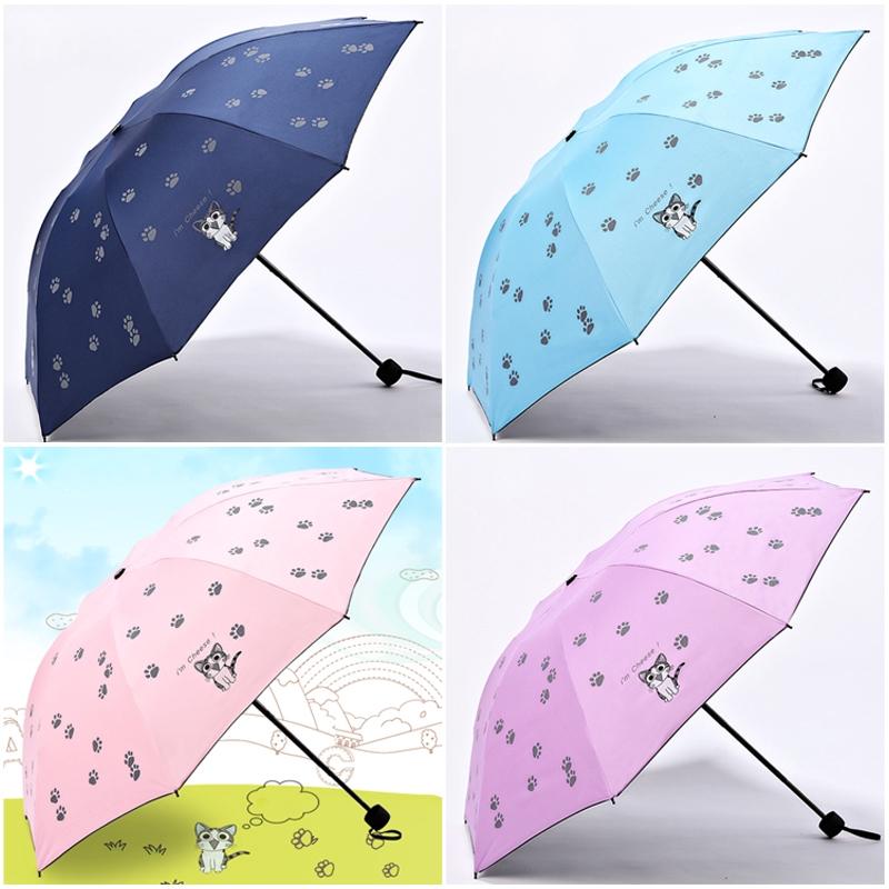 5d64050a19a41 Xiaomi umbrella Automatic Sunny Rainy Bumbershoot Waterproof UV Parasol |  Shopee Singapore