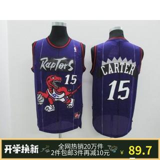 best loved 4d9b2 614d6 Toronto Raptors #15 Vince Carter Fashion Classic Men Jersey ...