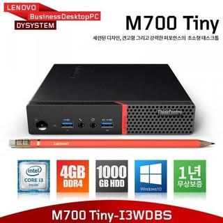 Lenovo Thinkcentre Thinkcentre M700 Tiny i3-6100T Win10Pro