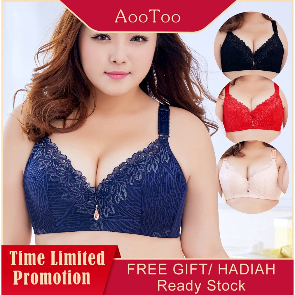 AooToo Womens Full Coverage Plus Size Bras Girls Unlined Wireless Bralette Everyday Bra