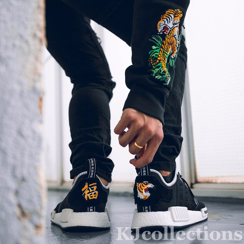 finest selection bffb0 cf661 Neighborhood X Adidas Originals NMD X Invincible