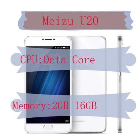 Original Meizu U20 2GB16GB Mobile Phone MTK Helio P10 Octa Core Fingerprint  ID