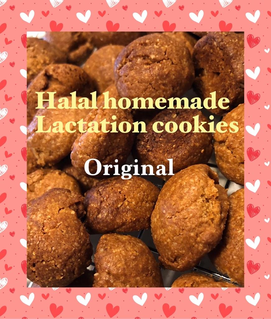 Halal homemade Lactation cookies | Shopee Singapore