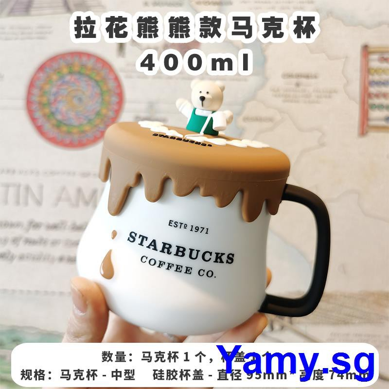 Starbucks Coffee Mug 3D Bear Bottle Straw Sippy Glass Cup Limited Edition 17 oz
