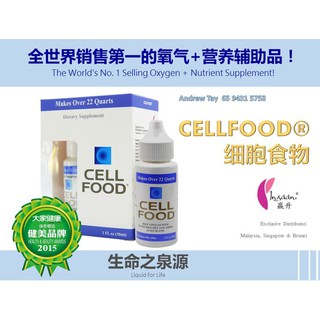 Cellfood 细胞食物(USA)The World's No1 Selling Oxygen+