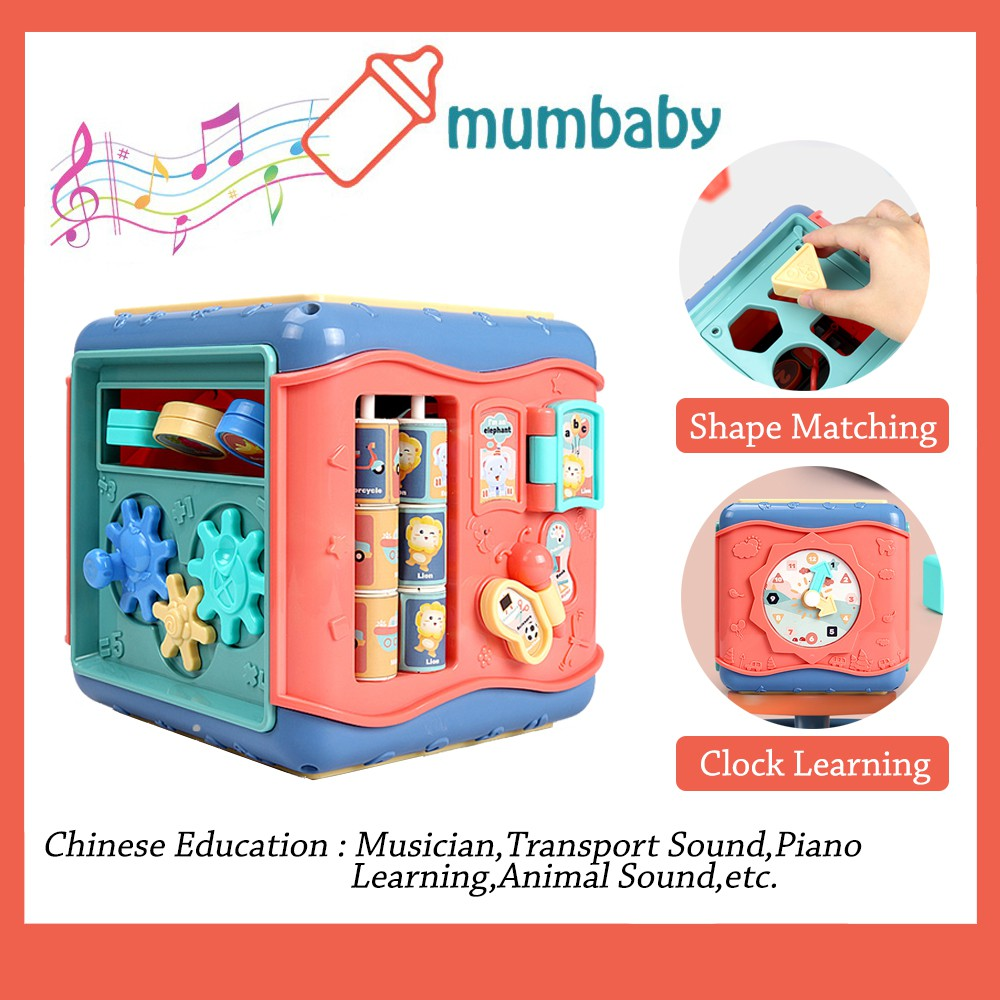 MB 6 in 1 Baby Learning Cube 1689 Baby Newborn Activity ...
