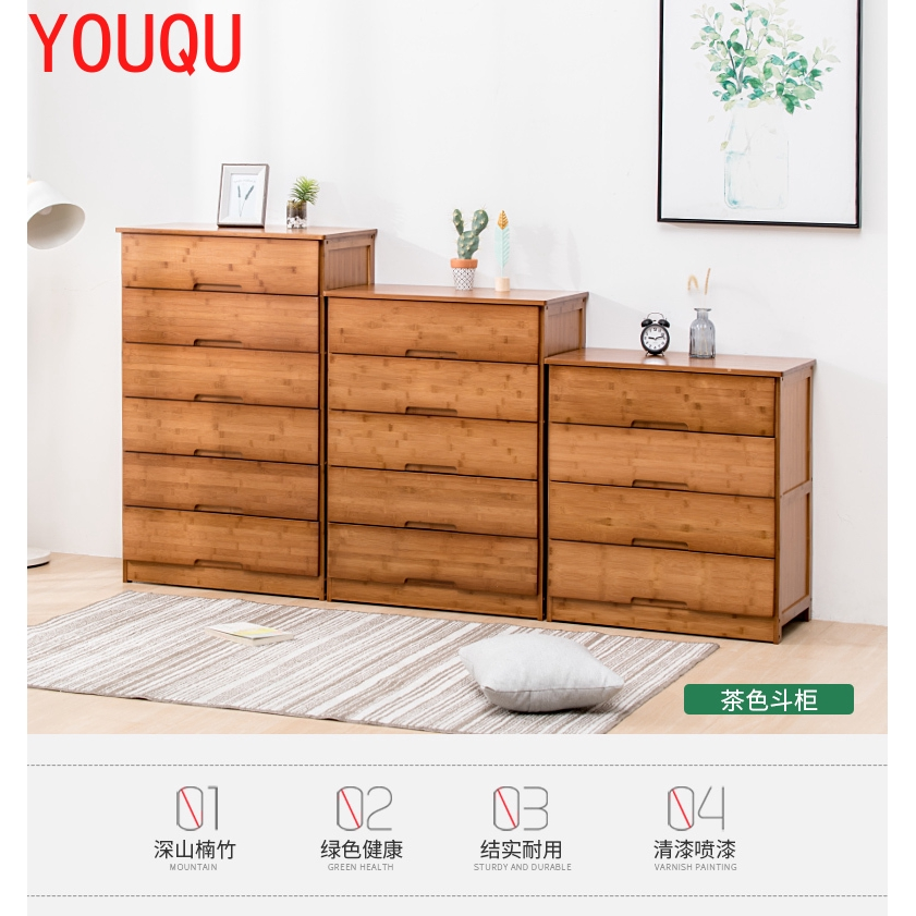 Bamboo Chest Of Drawers Nanzhu Bedroom