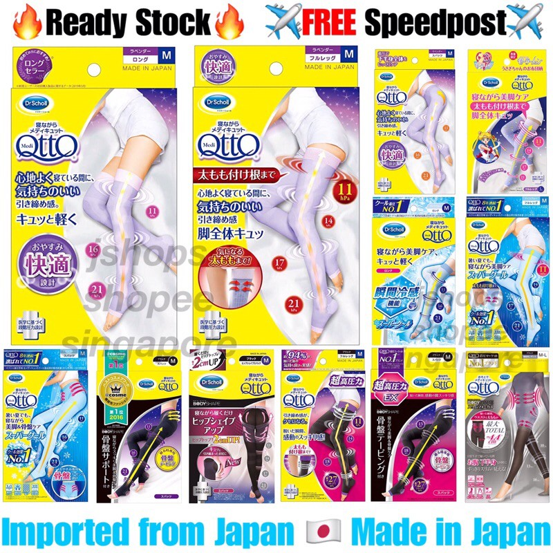 【Ready Stock in SG】Dr. Scholl Mediqtto Sleeping Compression Sock Stocking  Hosiery Medi Qtto 瘦身裤压缩裤袜 丝袜 | Shopee Singapore