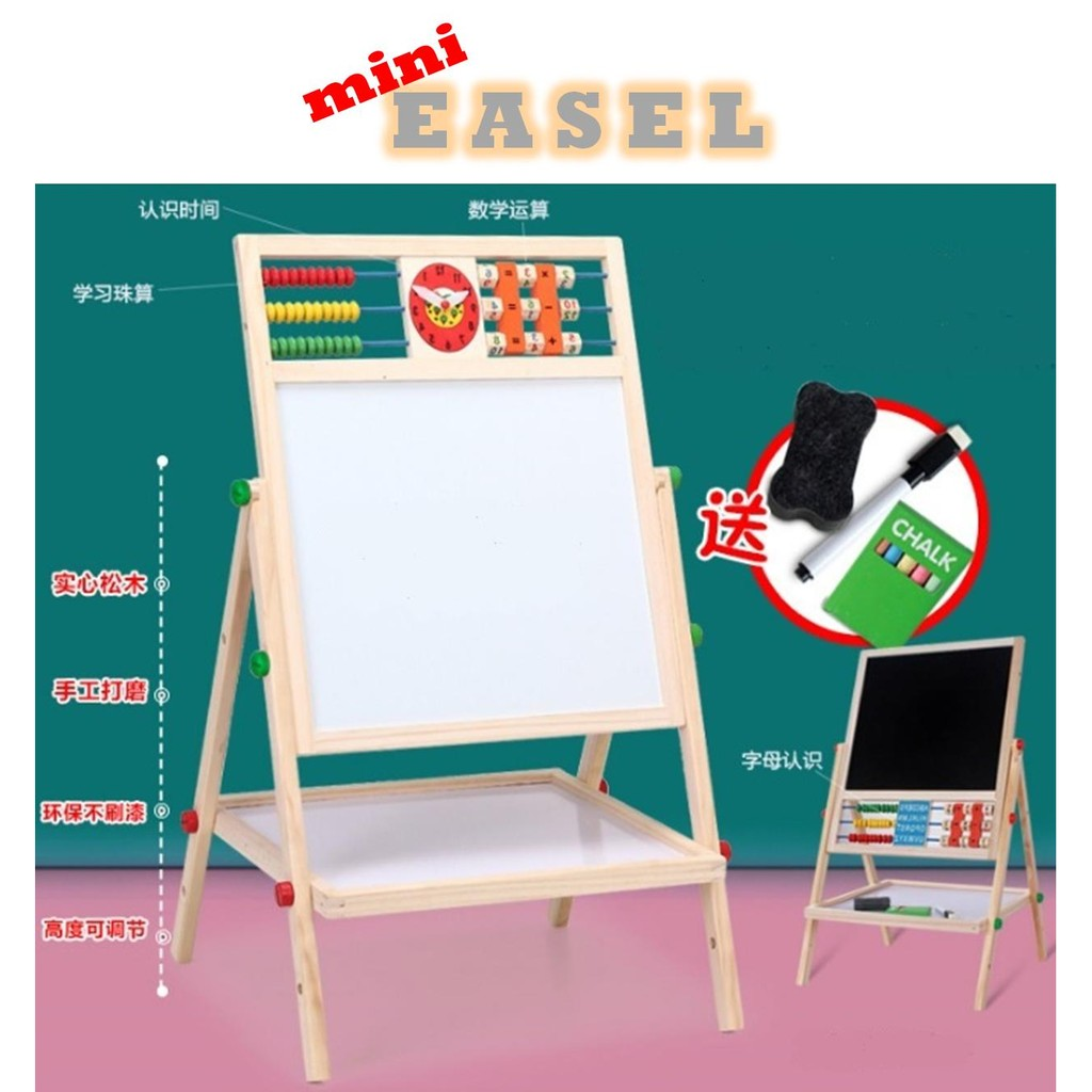 Mini Easel double sided with Magnetic Black and White Board
